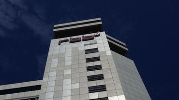 Das Fernsehzentrum des rbb in der Masurenallee